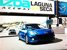 Forza4 スカイブルーマイカ