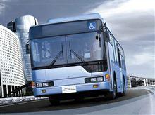 三菱ふそう バス事業 を 強化 する 組織改正 を 実施 ・・・・