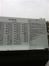 Yamaha Ladies Open 二日目競技中止