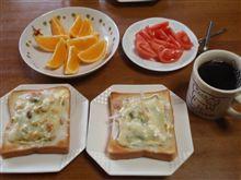 ^~^*// モンチの朝&昼メニュー・・・♪