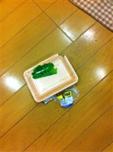 晩ご飯が。。。