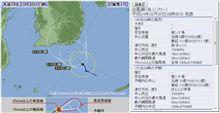 2012年・台風1号発生(3月29日)