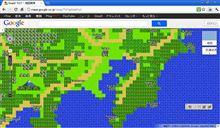Googleマップで冒険?