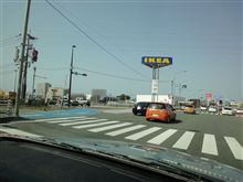 IKEA福岡新宮が4月11日にオープン