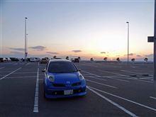 【動画】美浜サーキット49.352マーチ15SR-A改(訂正)