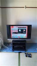 我が家にテレビがやってきた!