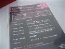 MINI 横浜港北 お花見パーティーに行ってきました 4月7日(土曜日) ☆