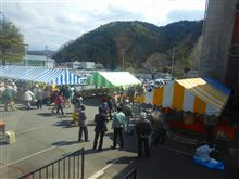 タケノコ祭り