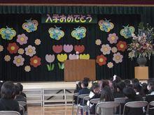 ☆★娘の入学式★☆