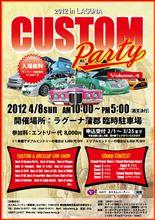 CUSTOM PARTY in LAGUNA  Vol.4
