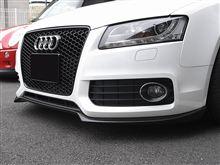 Audi A5 スポーツバック向けエアロ開発中!その3