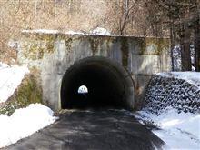 明通トンネルを歩いてみる...