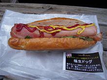 福生ドッグ食べた