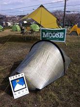 テントの見本市