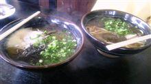 チキンレーs(ry その3