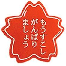 【箱崎で乗って】箱崎JC【そのまま箱崎で降りる】