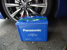 バッテリー交換 パナソニック カオス N-115D26L/C4