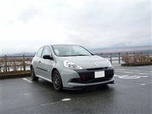 SiFo Clio RS Cup