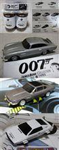 007を確保せよ!!(サントリーBOSS)