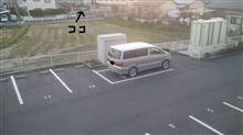 駐車場探し