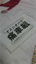 グループ試作ロゴ