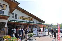 道の駅「吉野ヶ里」