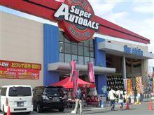 EVENT INFORMATION  2012年4月29日~4月30日 スーパーオートバックスルート22北ナゴヤ