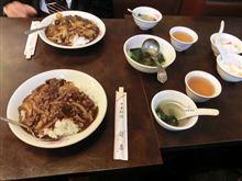 中華なカレー