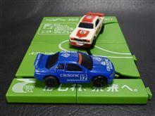 鈴鹿サーキット開場50周年記念 名車プルバックカー