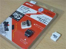 microSD - USBアダプタ BUFFALO BSCRMSDCBK