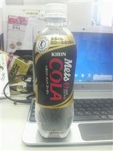 キリン メッツコーラ(特定保健用食品)