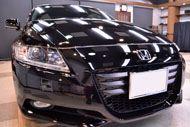 コンパクトスポーツクーペ&ハイブリッド ホンダ・CR-Zのガラスコーティング【リボルト東京WEST】