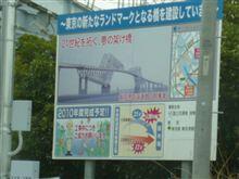 東京ゲートブリッジを走ってきました