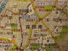 報道発表:フォード神奈川 店舗オープン