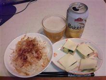タマネギサラダ+おつまみ