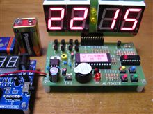 秋月電子  マイコンデジタル時計キット