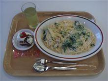 ツナとほうれん草のクリームソースパスタ(大盛)+ケーキ