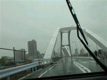 【開通】あゆみ橋!厚木―海老名と言えば、いきものかがり!