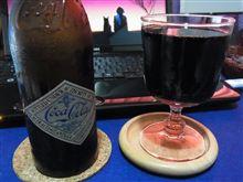 コカ・コーラ 125周年記念 復刻クラウントップボトル
