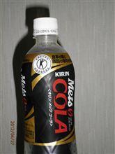 特保のコーラ