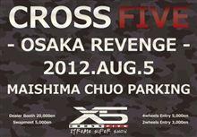 X-5 OSAKA REVENGE