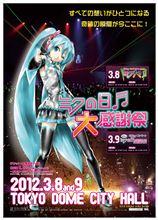 5月19日TOKYO MX TVで・・・。