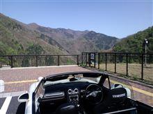 徳山ダムへ♪