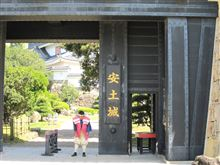 伊勢安土桃山文化村(旧:戦国時代村)