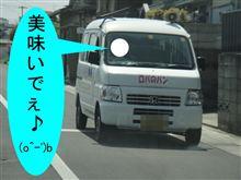 ゆ・・・誘惑がぁ!! (゚Д゚≡゚Д゚)