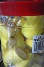 バナナ酒の製造開始