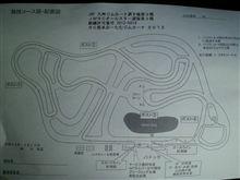 2012JAF九州ジムカーナ選手権 第3戦