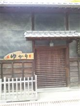 竹原は 落ち着く街 なので…