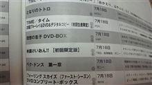 映画『けいおん!』BD&DVD 7月18日発売決定キタ━━(゚∀゚)━━!!!