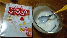 240430今日の杏仁豆腐